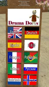 dd signboard